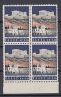 Greece 1965 Mi#877 Mint Never Hinged Piece Of Four - Unused Stamps
