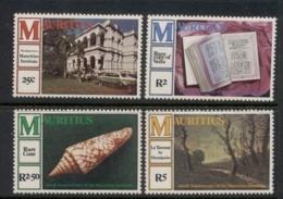 Mauritius 1980 Mauritian Institute MUH - Mauritius (1968-...)