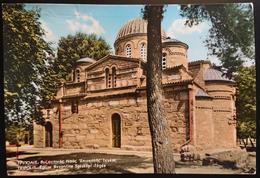 TRIPOLIS - Episkopi Tegea - Byzantine Church, Bysantinische Kurche, Chiesa Bizantina - Greece - Vg - Grecia
