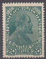 LIECHTENSTEIN - 1918 - Yvert 10 Non Obliterato, Non Gommato. - Liechtenstein