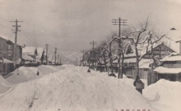 Sapporo Japan, Minami Nijo Street Scene, Heavy Snow In Winter, C1910s Vintage Postcard - Japan