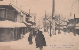 Otaru (Hokkaido Island) Japan, Street Scene In Winter With Snow, C1910s Vintage Postcard - Japan