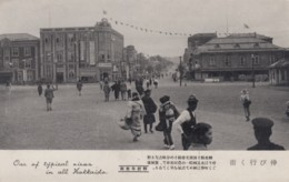 Hokkaido Japan, Plaza Town Square, Pedestrians Business Signs, C1930s/50s Vintage Postcard - Japan
