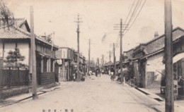 Street Scene Of Toyogai, Ryoyo, Japan C1900s/10s Vintage Postcard - Japan