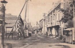 Dairen (now Dalian) China, Kiyomachi Street Scene C1900s/10s Vintage Postcard - China