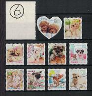 Japan 2015.10.23 Familiar Animal Series 1st (used)⑥ - Used Stamps