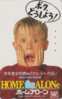 Télécarte Japon / 110-011 - CINEMA Film - HOME ALONE - Movie Japan Phonecard - KINO Telefonkarte -  11325 - Cinéma
