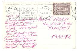 18923 - CP Pour La France - Grèce