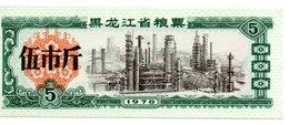 CHINE  Billet 5 Yuan Bank Banque Monnaie  - Année 1978 (P) - China