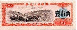 CHINE  Billet 0,1 Yuan Bank Banque China Monnaie - Année 1978 - Troupeau Mouton Animal Animaux  (P) - China