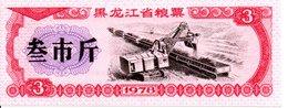 CHINE  Billet 3 Yuan Bank Banque Monnaie - Année 1978 - Train Trein Wagon (P) - China