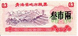 CHINE  Billet 0,3 Yuan Bank Banque Monnaie   (P) - China