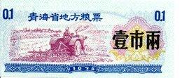 CHINE  Billet 0,1 Yuan Bank Banque - Année 1975 -  (P) - China