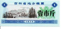 CHINE  Billet 1 Yuan Bank Banque - Année 1975 -  (P) - China