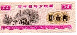 CHINE  Billet 0,4 Yuan Bank Banque - Année 1975 -  (P) - China