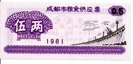 CHINE  Billet 0,5 Yuan Bank Banque - Année 1981 -  (P) - China