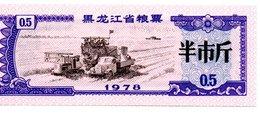 CHINE  Billet 0,5 Yuan Bank Banque Monnaie - Année 1978 -  (P) - China