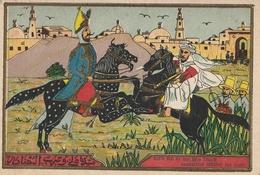 AFRIQUE Du NORD  Combattant Abdallah Ben Ouabb - Postcards