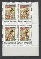 UKRAINE 1992 Mi 72 х4 100 Years Ukrainian Emigrants In Canada / 100 Jahre Ukrainische Auswanderer In Kanada **/MNH - Ukraine