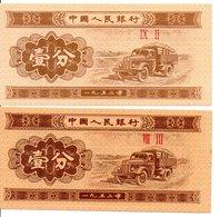 CHINE  2 Billets De Cercueil IX II Et VIII III  - Camion Car  (P) - China