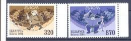 2004.  Belarus, Europa 2004, 2v, Mint/** - 2004