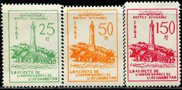 AFH380 Afghanistan 1963 Independence Monument 3V MNH - Afghanistan