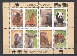S304 2009 TAJIKISTAN WWF FAUNA OF ASIA ANIMALS DIFFERENT KINDS 1KB MNH - Timbres