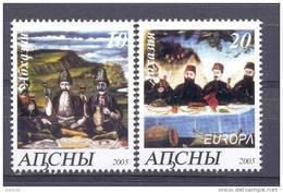 2005. Europa 2005, 2v, Mint/** - Europa-CEPT