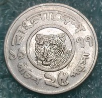 Bangladesh 25 Poisha, 1977 -4317 - Bangladesh