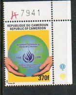 1998 CAMEROUN - Human Rights - Kameroen (1960-...)