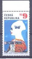 2003. Czech Republic,  Europa 2003, 1v, Mint/** - Europa-CEPT