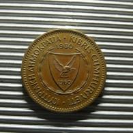 Cyprus 5 Mils 1980 - Chypre