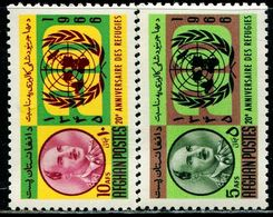 AFH416 Afghanistan 1966 Joined The United Nations 20 Years King 2V MNH - Afghanistan