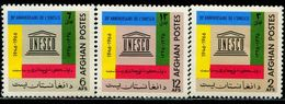 AFH417 Afghanistan 1966 UNESCO 20 Years 3V MNH - Afghanistan
