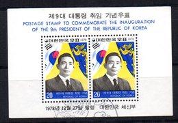 Hb- 306A Used Corea Sur - Corea Del Sud