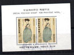 Hb- 304  Used Corea Sur - Corea Del Sud