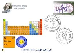 DZ Algeria 1836 2019 Anno Internazionale Della Tavola Periodica Degli Elementi Chimici Dmitry Mendeleev Chimica Titanio - Chimica