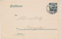 Deutsche Auslandspostämter China Ganzsache P 14 Shanghai 1909 - Bureau: Chine