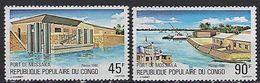 """Congo YT 591 & 592 """" Port Mossaka """" 1980 Neuf** - Congo - Brazzaville"""
