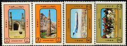 AFH433 Afghanistan 1989 Travel Aircraft Heritage Guta And Other 4V MNH - Afghanistan