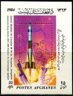 AFH435 Afghanistan 1984 Soviet Aerospace Rocket Launch M MNH - Afghanistan