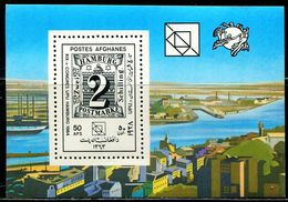 AFH436 Afghanistan 1984 Postal Ticket In The Ticket Hamburg Scenery M MNH - Afghanistan