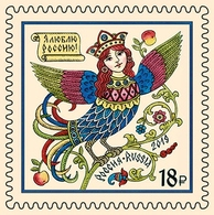Russia 2019 1  V MNH I Love Russia - Kulturen