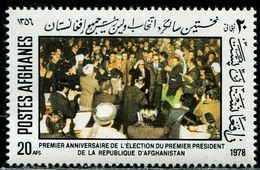 AFH443 Afghanistan 1978 First Elected Government President Daoud Came To Power 1V MNH - Afghanistan