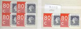 NL-Niederlande Doublettenmaterial 1995 (B.2486) - Komplette Jahrgänge