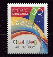 Lot 223 - B 19 - Chypre** N° 1108  - Cinquant. Du Traité De Rome -  Année 2007 - Europa-CEPT
