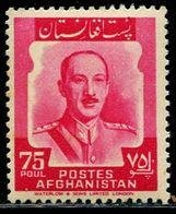 AFH454 Afghanistan 1951 Shah King 1VMNH - Afghanistan