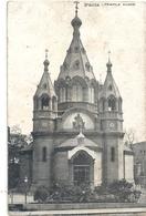 """PARIS - TEMPLE RUSSE + OBLIT CONVOYEUR De """" LA ROCHE A NEVERS """" Du 16-5-1907 . 2 SCANES - Churches"""