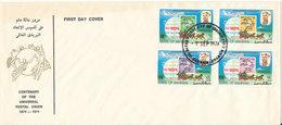 Bahrain FDC 1-9-1974 Complete Set Of 4 UPU 100th Anniversary With Cachet - UPU (Universal Postal Union)