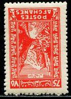 AFH461 Afghanistan 1934 Hindu Kush Valley Scenery 1V MNH - Afghanistan